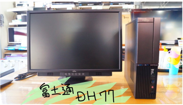 FUJITSU-WD2S-2.jpg